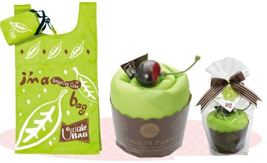 Torta formára csomagolt bevásárlótáska